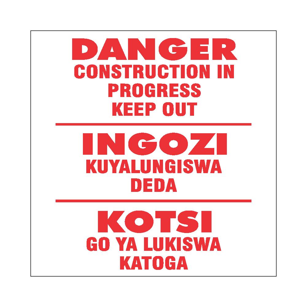 Danger : Construction in Progress