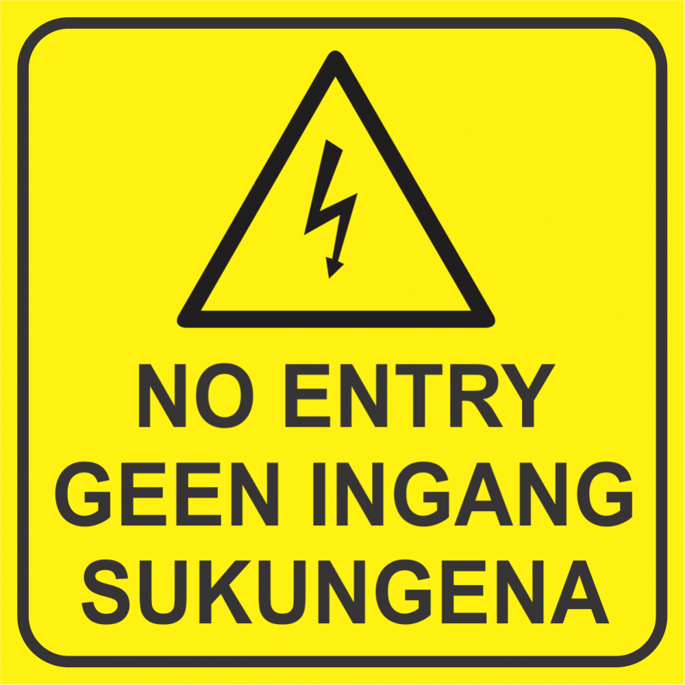 No Entry in three languages with Electrical Hazard warning Safety Sign