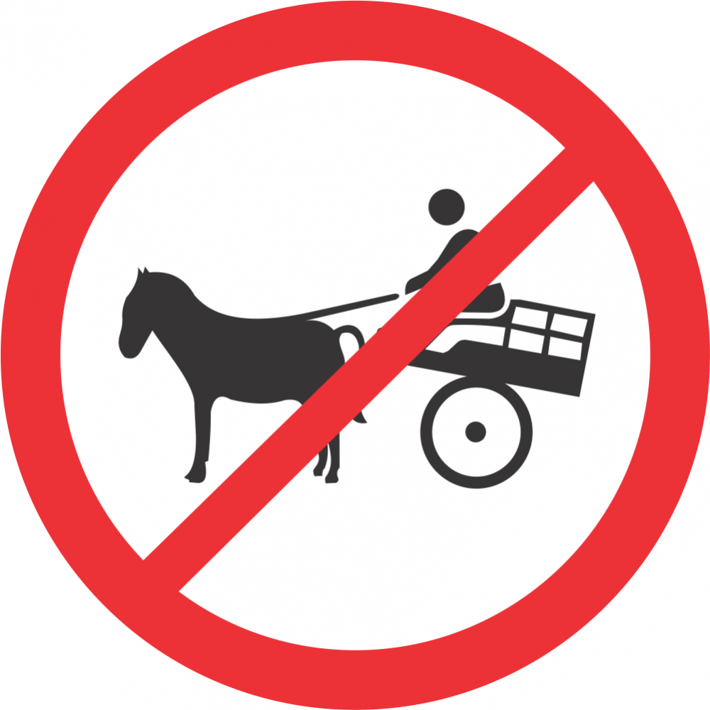 No Animal Drawn Vehicles Safety Sign