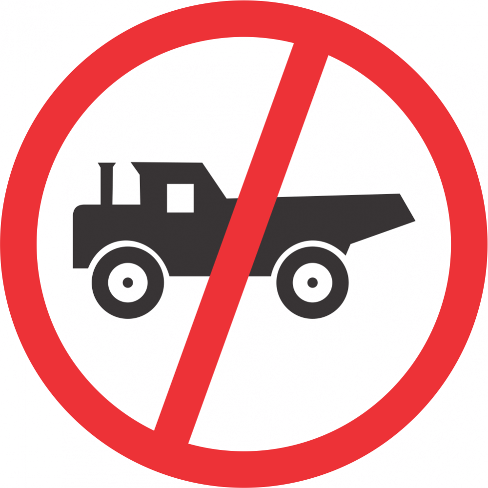 No Construction Vehicles Safety Sign