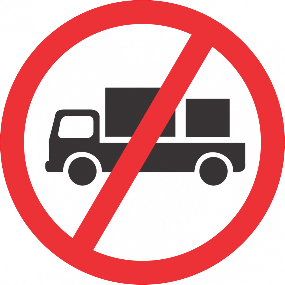 No Delivery Vehicles