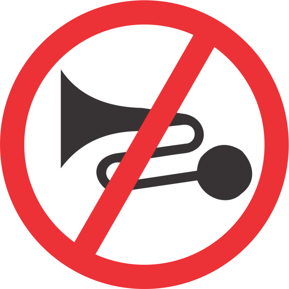 No Excessive Noise Safety Sign