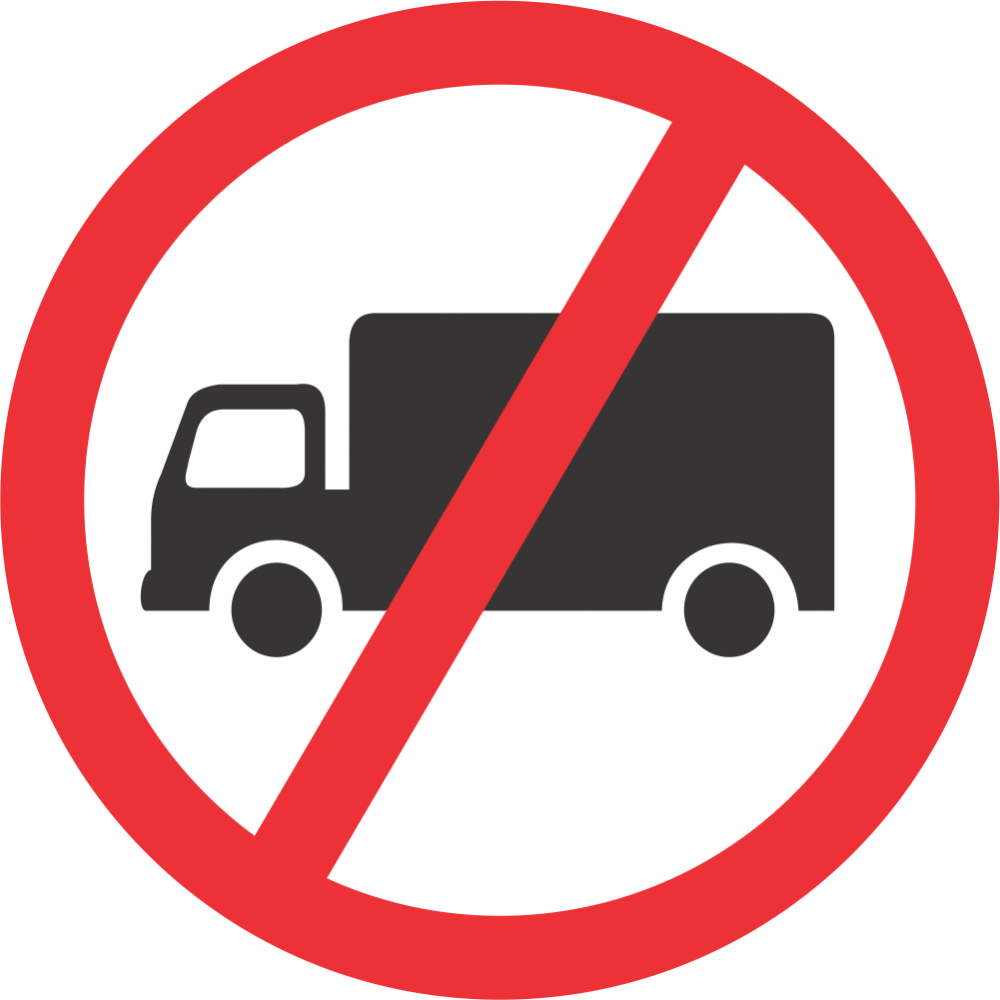 No Goods Vehicles Safety Sign