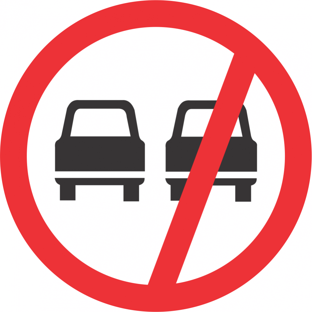 No Overtaking All Vehicles