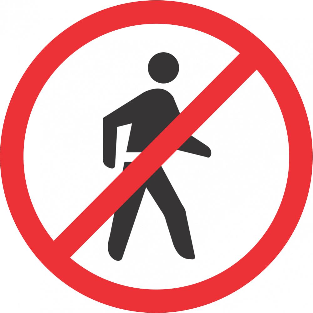No Pedestrians Safety Sign
