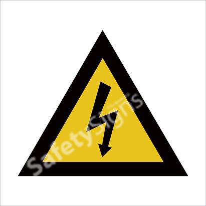 Warning of Electric Shock Safety Sign