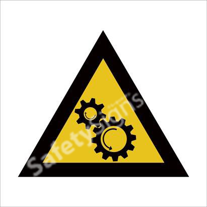 Warning  of Moving Machinery Safety Sign