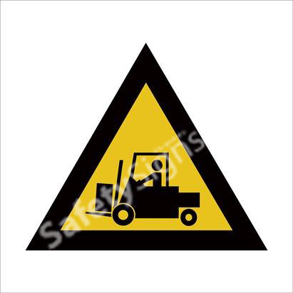 Beware of Forklifts Safety Sign