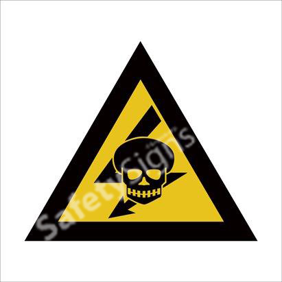Beware of Hazard of Exposed Live High Voltage Equipment Safety Sign