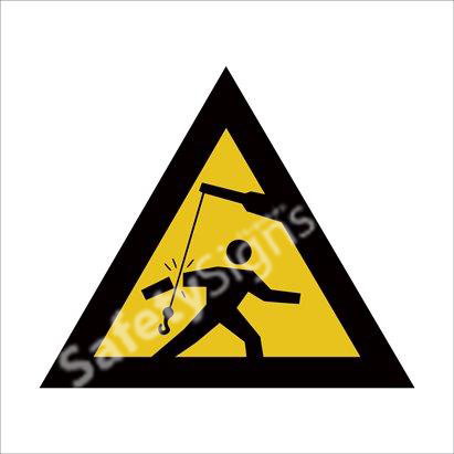 Beware of Swinging Objects Safety Sign