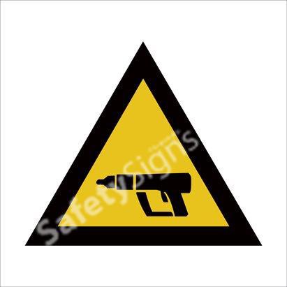 Beware of Nail Gun Safety Sign