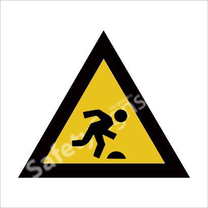 Beware of Tripping Hazards