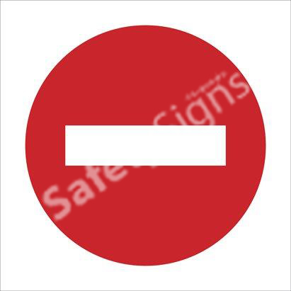 Proceeding Beyond this Point Prohibited