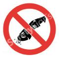 Grinding Prohibited